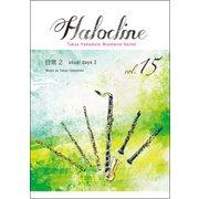 HALOCLINE(15)「日常 2」 [ムック・その他]