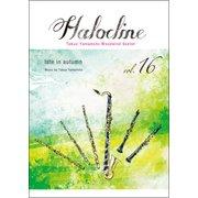 HALOCLINE(16)「LATE IN AUTUMN」 [ムック・その他]
