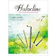 HALOCLINE(7)「YOUR COUNTRY」 [ムック・その他]