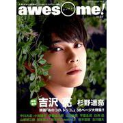 awesome! (オーサム) Vol.27 [ムック・その他]