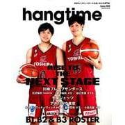 hangtime(ハングタイム) vol.9 [ムック・その他]