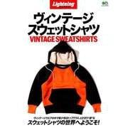 Lightning Archives Vintage Sweat Shirts ヴィンテージスウェットシャツ [ムック・その他]