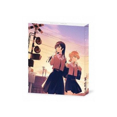 やがて君になる (1) [Blu-ray Disc]