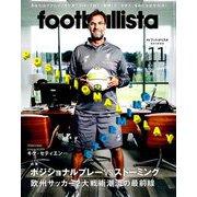 月刊 footballista (フットボリスタ) 2018年 11月号 [雑誌]
