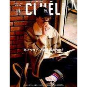 CLUEL homme 2018年 12月号 [雑誌]