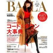 増刊BAILA(バイラ) 2018年 11月号 [雑誌]