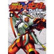 機動戦士クロスボーン・ガンダムDUST 6(角川コミックス・エース) [コミック]