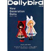 Dollybird vol.28 [単行本]