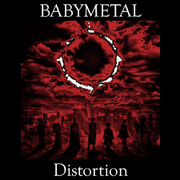 「Distortion」 JAPAN LIMITED EDITION