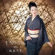 ENKAⅢ ~偲歌~