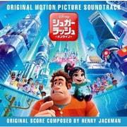 シュガー・ラッシュ:オンライン オリジナル・サウンドトラック