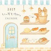 いーすとけん。壁かけカレンダー 2019 [単行本]