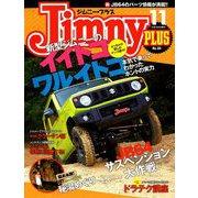 jimny plus (ジムニー・プラス) 2018年 11月号 [雑誌]