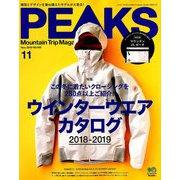 PEAKS (ピークス) 2018年 11月号 [雑誌]