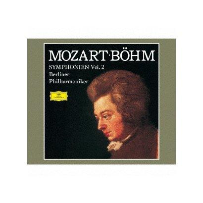 カール・ベーム/モーツァルト:交響曲全集 Vol.2