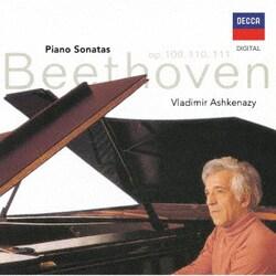 ベートーヴェン ピアノ ソナタ 30
