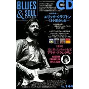 blues & soul records (ブルース & ソウル・レコーズ) 2018年 12月号 [雑誌]