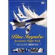 ブルーインパルス・曲技飛行 Vol.6 DVD [磁性媒体など]