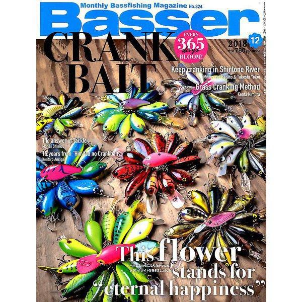 Basser (バサー) 2018年 12月号 [雑誌]