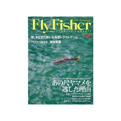 FlyFisher (フライフィッシャー) 2018年 12月号 [雑誌]