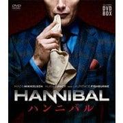 HANNIBAL/ハンニバル コンパクトDVD-BOX シーズン1