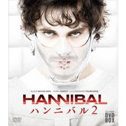 HANNIBAL/ハンニバル コンパクトDVD-BOX シーズン2