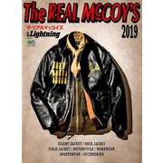 別冊Lightning The REAL McCOY'S 2019 [ムック・その他]
