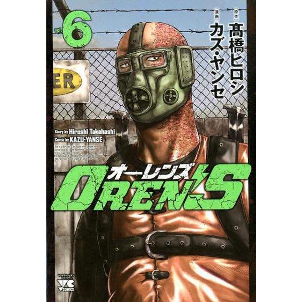 OREN'S 6 [コミック]