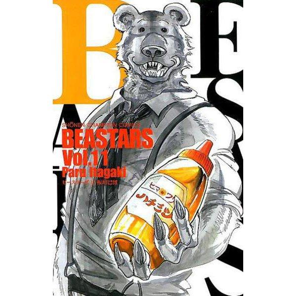 BEASTARS 11 [コミック]
