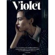 Violet Book Japan Issue4 [単行本]