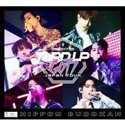 "GOT7 Japan Tour 2017 ""TURN UP"" in NIPPON BUDOKAN"