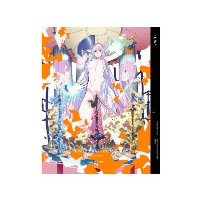 ソードアート・オンライン アリシゼーション 8 [DVD]