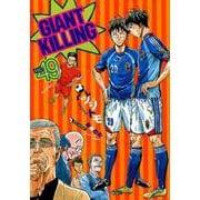 GIANT KILLING 49(モーニングKC) [コミック]