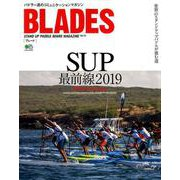 BLADES 14 (エイムック) [ムック・その他]