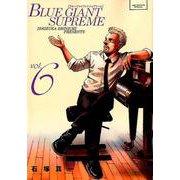 BLUE GIANT SUPREME<6>(ビッグ コミックス) [コミック]