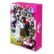 マジムリ学園 DVD-BOX