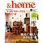 &home(アンド・ホーム) vol.59 [ムック・その他]