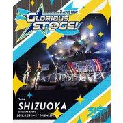 THE IDOLM@STER SideM 3rdLIVE TOUR ~GLORIOUS ST@GE~ LIVE Blu-ray Side SHIZUOKA