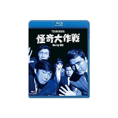 怪奇大作戦 Blu-ray BOX [Blu-ray Disc]
