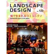 LANDSCAPE DESIGN (ランドスケープ デザイン) 2018年 12月号 [雑誌]