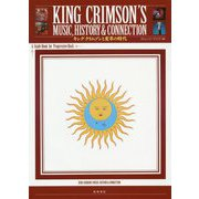KING CRIMSON'S MUSIC,HISTORY & CONNECTION―キング・クリムゾンと変革の時代 A Guide Book for Progressive Rock [単行本]