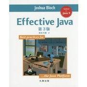 Effective Java 第3版 [単行本]