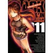 ブラック・ラグーン 11(サンデーGXコミックス) [コミック]