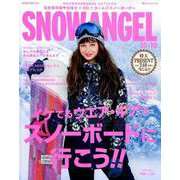 SNOW ANGEL 18-19-SNOWBOARDERS CATALOG(HINODE MOOK 530) [ムックその他]