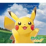 Nintendo Switch ポケモンLet's Go! ピカチュウ・Let's Go! イーブイ スーパーミュージック・コンプリート