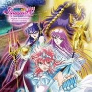アニメ「聖闘士星矢 セインティア翔」オリジナルサウンドトラック