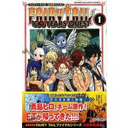 FAIRY TAIL100YEARS QUEST 1(少年マガジンコミックス) [コミック]