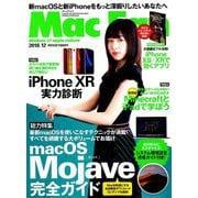 Mac Fan (マックファン) 2018年 12月号 [雑誌]