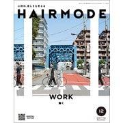 HAIR MODE (ヘアモード) 2018年 12月号 [雑誌]