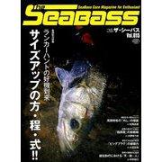 The Sea Bass 2018年 12月号 [雑誌]